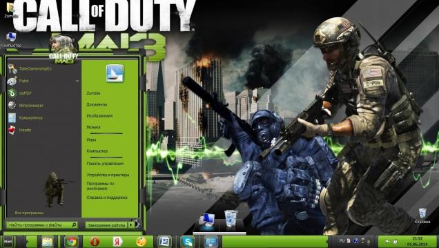 Call of Duty Modern Warfare 3 - Скриншот #1