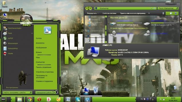 Call of Duty Modern Warfare 3 - Скриншот #2