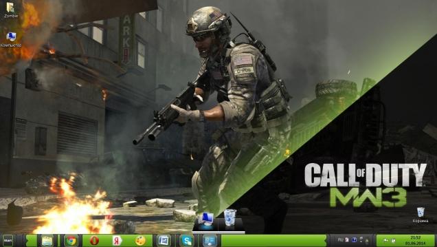 Call of Duty Modern Warfare 3 - Скриншот #3