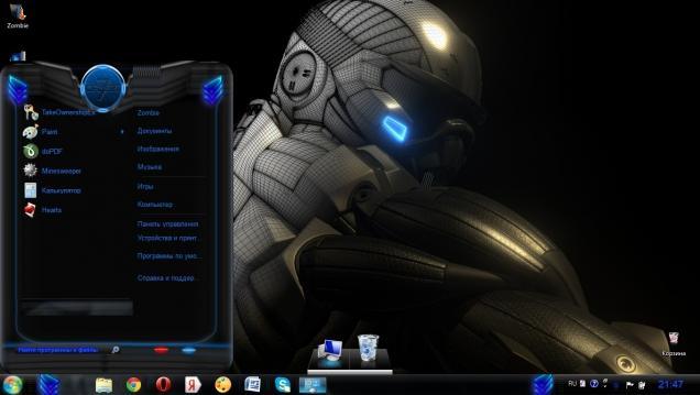 Crysis - Скриншот #2