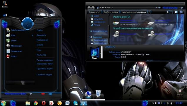 Crysis - Скриншот #3