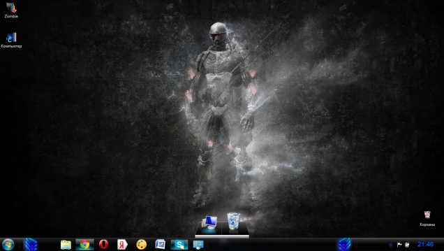 Crysis - Скриншот #1
