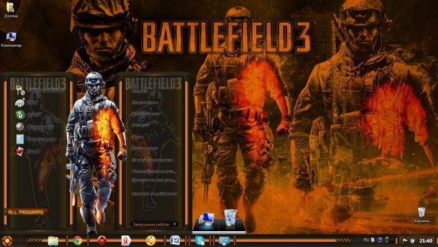 Battlefield 3 - Скриншот #1