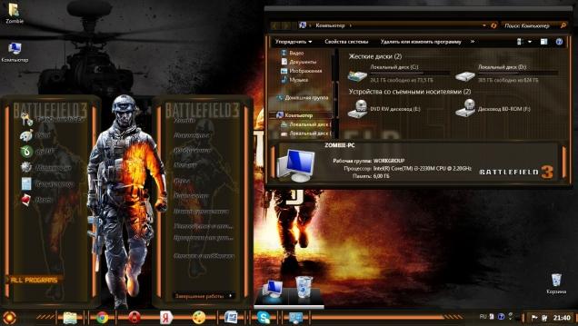 Battlefield 3 - Скриншот #3