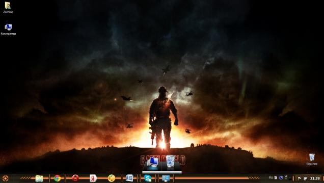 Battlefield 3 - Скриншот #2