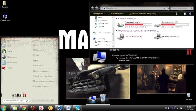 Mafia 2 - Скриншот #2
