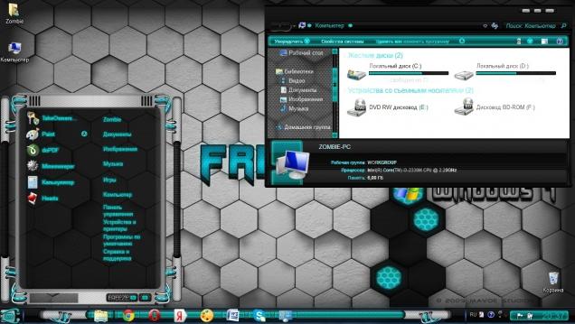 FREEZE - Скриншот #1