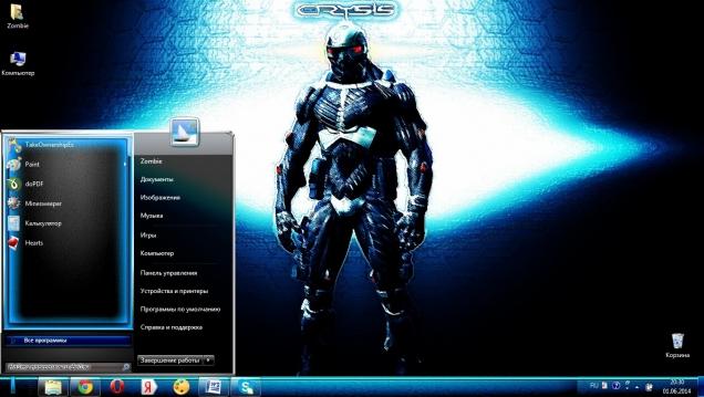 Crysis 3 - Скриншот #3