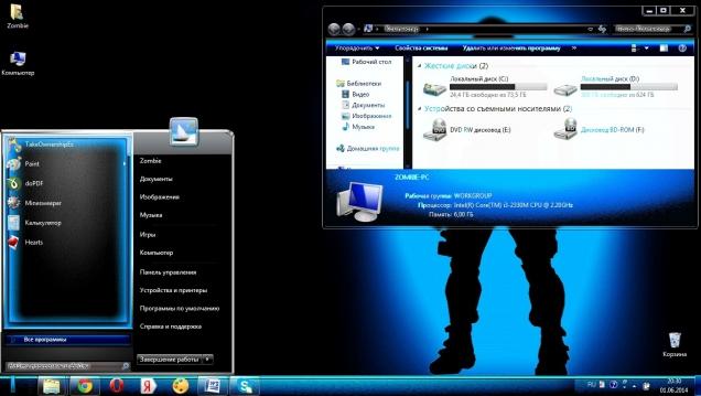 Crysis 3 - Скриншот #2