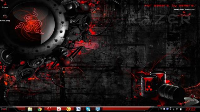 Razer - Скриншот #2