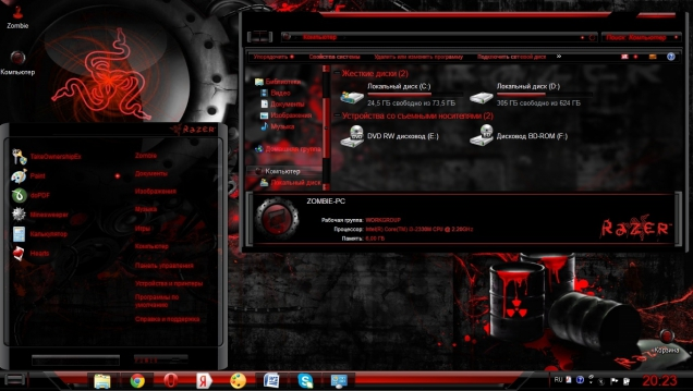 Razer - Скриншот #1