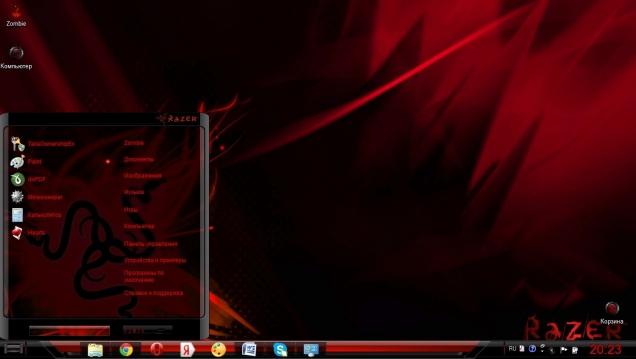 Razer - Скриншот #3