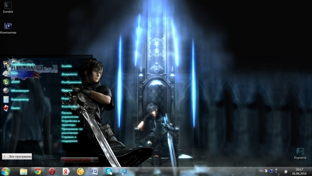 Final Fantasy XIII Versus - Скриншот #3