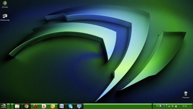 Nvidia Ultimate - Скриншот #3