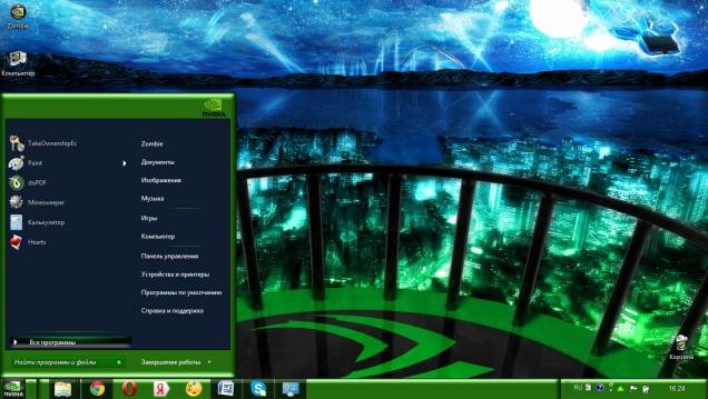 Nvidia Ultimate - Скриншот #1