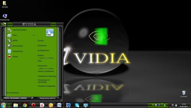NVIDIA - Скриншот #3