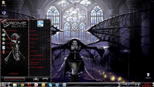 Тема с черепами и костями для Windows 7 - Скриншот #1