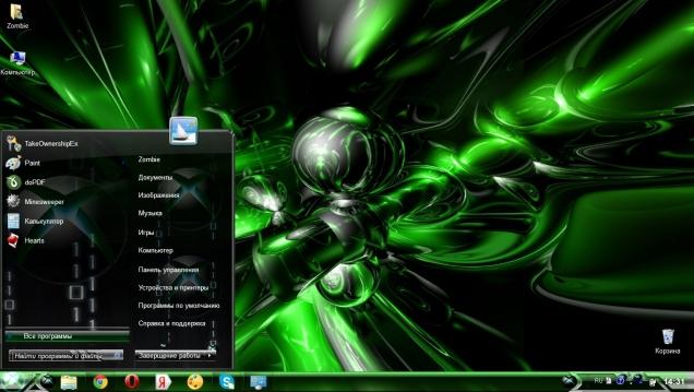 Темная тема в стиле XBOX 360 - Скриншот #3