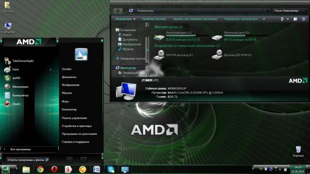 Тема в стиле AMD - Скриншот #2
