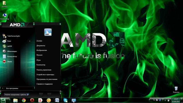 Тема в стиле AMD - Скриншот #1