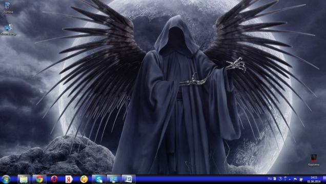 Death - Скриншот #1