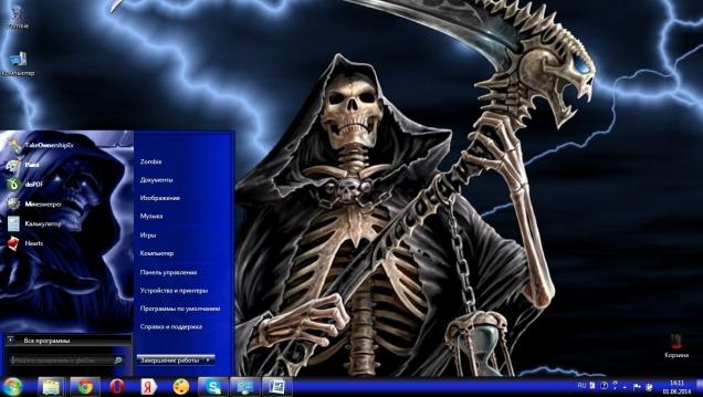 Death - Скриншот #2