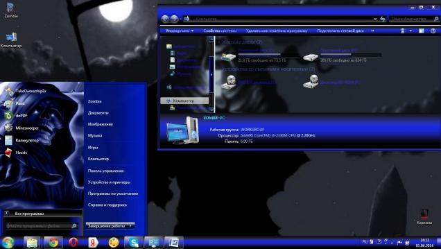 Death - Скриншот #3