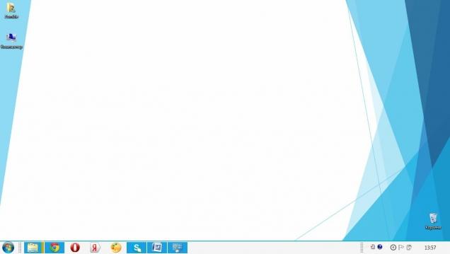 Zetro - Скриншот #2