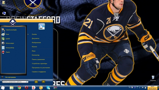 Buffalo Sabres NHL – контрастная тема хоккейной тематики - Скриншот #3