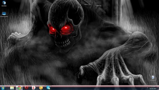Spooky - Скриншот #1