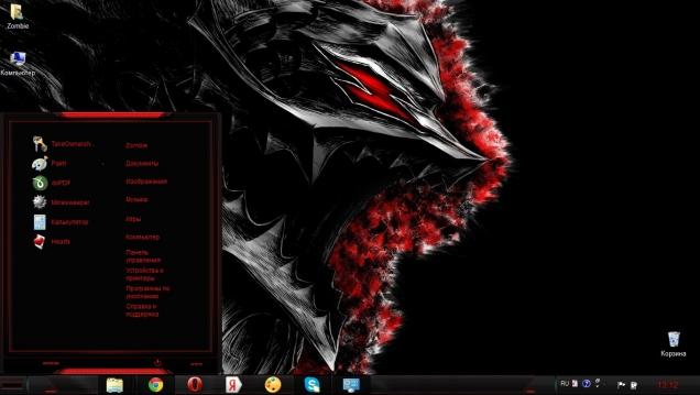 Evil Spirit - Скриншот #1
