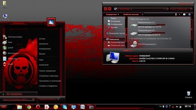 Blood Flow - Скриншот #2