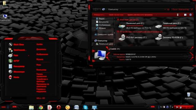 Hell - Скриншот #2