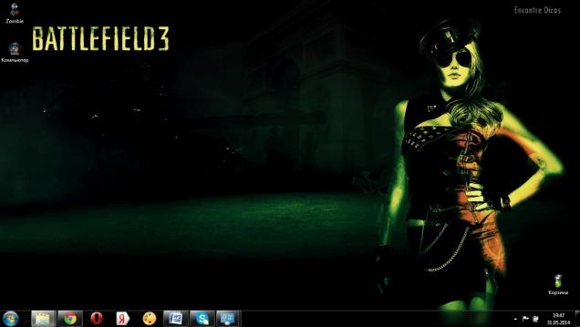 Battlefield-3 - Скриншот #2