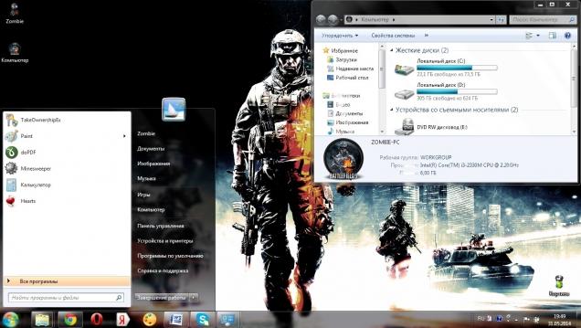 Battlefield-3 - Скриншот #1