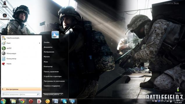 Battlefield-3 - Скриншот #3
