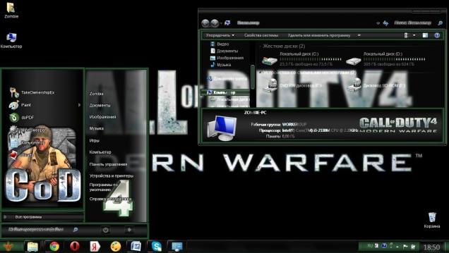 Call of Duty 4: Modern Warfarer - Скриншот #1