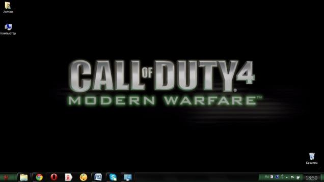 Call of Duty 4: Modern Warfarer - Скриншот #2