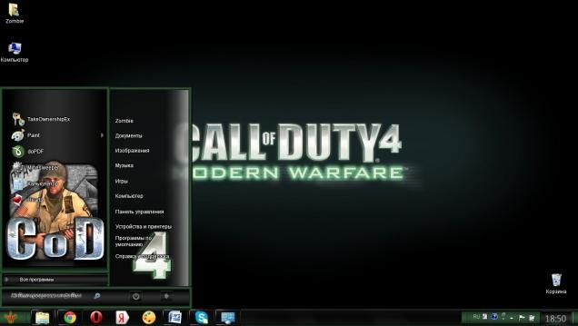 Call of Duty 4: Modern Warfarer - Скриншот #3