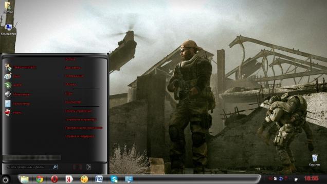 Medal Of Honor - Скриншот #3