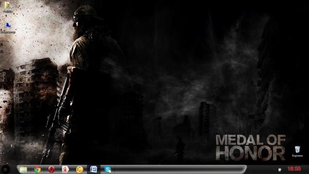 Medal Of Honor - Скриншот #1