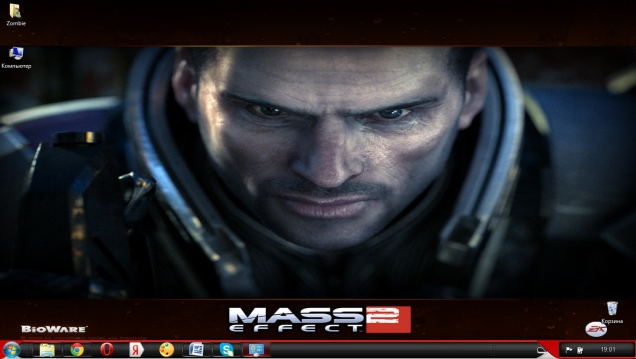 MASS EFFECT 2 - Скриншот #1