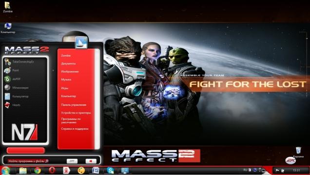 MASS EFFECT 2 - Скриншот #3