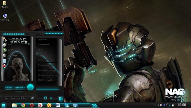 DEAD SPACE 2 - Скриншот #2