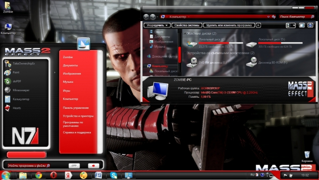 MASS EFFECT 2 - Скриншот #2