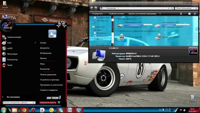 Тема в стиле игры Gran Turismo 5 - Скриншот #2