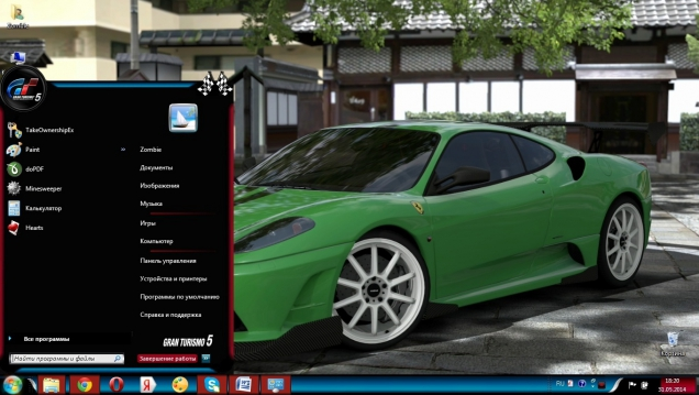 Тема в стиле игры Gran Turismo 5 - Скриншот #3