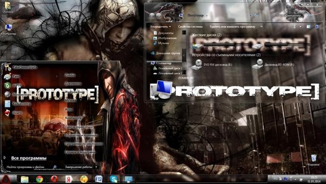 Prototype - Скриншот #2