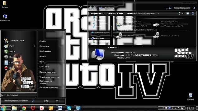 GTA IV - Скриншот #2