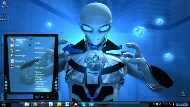 Alienware inspired - Скриншот #2